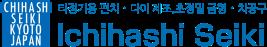 Ichihashi Seiki Co.,Ltd